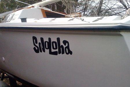 boat_blog